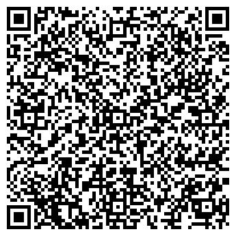 QR-код с контактной информацией организации КРОСГОССТРАХ-ПОВОЛЖЬЕ, ООО