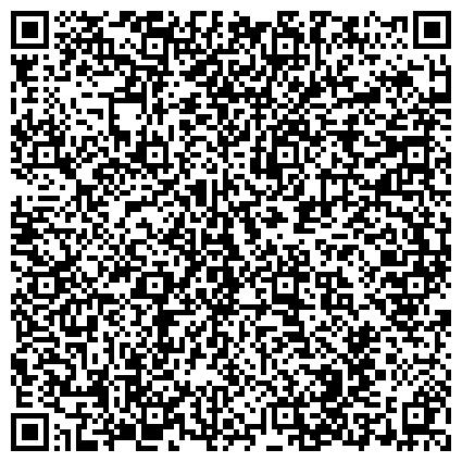 QR-код с контактной информацией организации ФОНД СОЦИАЛЬНОГО СТРАХОВАНИЯ РФ РАБОТНИКОВ ВОДНОГО ТРАНСПОРТА, ЦЕНТРАЛЬНОЕ ОТРАСЛЕВОЕ ОТДЕЛЕНИЕ, ФИЛИАЛ № 7