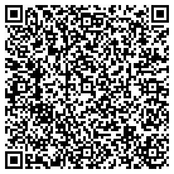 QR-код с контактной информацией организации Сайт города Харькова