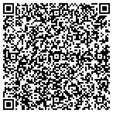 """QR-код с контактной информацией организации Кафе """"Барин Пицца"""""""