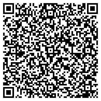 QR-код с контактной информацией организации ООО ГУБЕРНИЯ