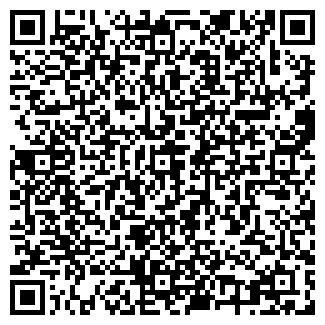 QR-код с контактной информацией организации ООО СОВЕРШЕНСТВО