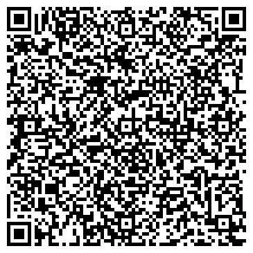 QR-код с контактной информацией организации ДОВЕРИЕ МЕДИКО-ПСИХОЛОГИЧЕСКИЙ ЦЕНТР