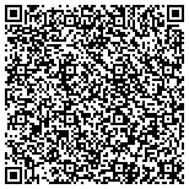 QR-код с контактной информацией организации ЛЕЧЕБНО-ОЗДОРОВИТЕЛЬНЫЙ ЦЕНТР ВЕТЕРАНОВ СПОРТА