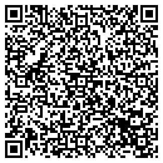 QR-код с контактной информацией организации РАМЕД, ООО
