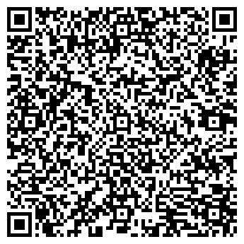 QR-код с контактной информацией организации ВРАЧ-ОРТОДОНТ СОЛОДКАЯ Е. В.