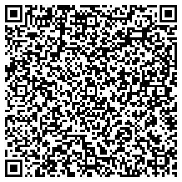 QR-код с контактной информацией организации АЛАТАУ БУТИК-ОТЕЛЬ, РЕСТОРАН