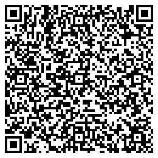 QR-код с контактной информацией организации ООО ВЯТКАМЕДСЕРВИС
