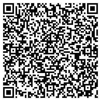 QR-код с контактной информацией организации ГАММА-ДЕНТ