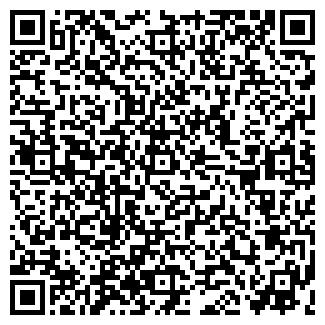 QR-код с контактной информацией организации ПРИМА-ДЕНТ