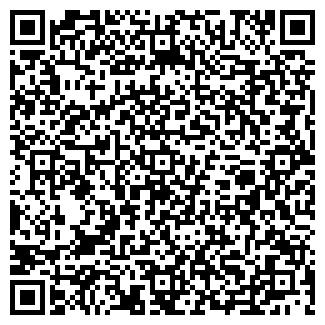 QR-код с контактной информацией организации СПРЕЙ