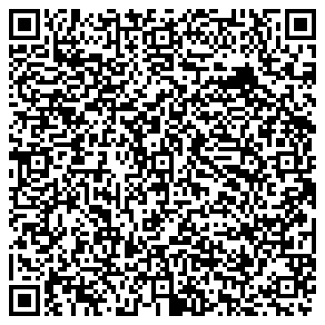 QR-код с контактной информацией организации СТОМАТОЛОГИЧЕСКАЯ ПОЛИКЛИНИКА ОБЛАСТНАЯ ГЛПУ