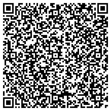 QR-код с контактной информацией организации СТОМАТОЛОГИЯ И КОСМЕТОЛОГИЯ
