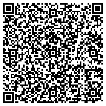 QR-код с контактной информацией организации ТРАНС-ИНВЕСТ ПКФ, ООО