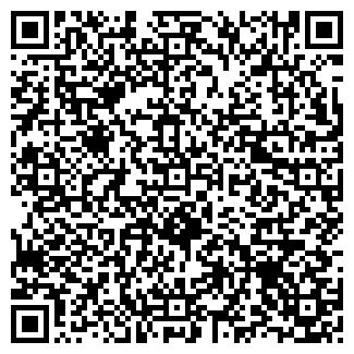QR-код с контактной информацией организации ЭТНА, АОЗТ