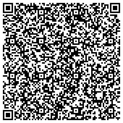 QR-код с контактной информацией организации ФГУП КИРОВСКОЕ ПРОТЕЗНО-ОРТОПЕДИЧЕСКОЕ ПРЕДПРИЯТИЕ