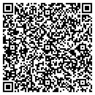QR-код с контактной информацией организации ТРИАДА-ФЛЕКС, ООО