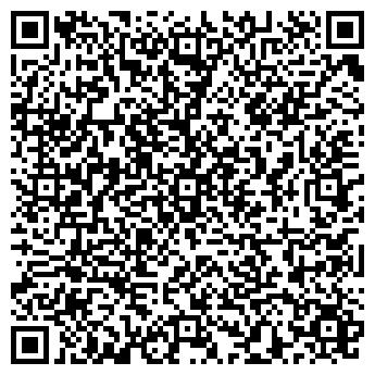 QR-код с контактной информацией организации КОРДОН ДОНАУРОВО