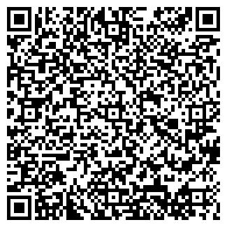 QR-код с контактной информацией организации КИРОВКУРОРТ, ООО