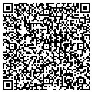 QR-код с контактной информацией организации ООО БЕРЁЗКА