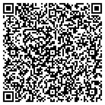QR-код с контактной информацией организации АЛЕМ-ПРЕСС РИК ТОО