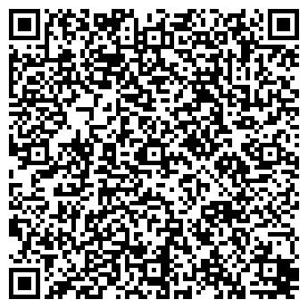 QR-код с контактной информацией организации КАМАУРАЛРЫБВОД