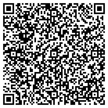 QR-код с контактной информацией организации ООО «Аэрос Трэвл»