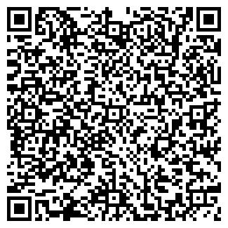QR-код с контактной информацией организации ТРИОЛИЯ, ООО