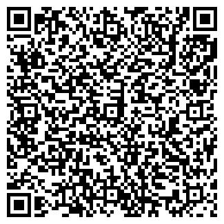 QR-код с контактной информацией организации ФГУП ЧИСТЫЕ ПРУДЫ