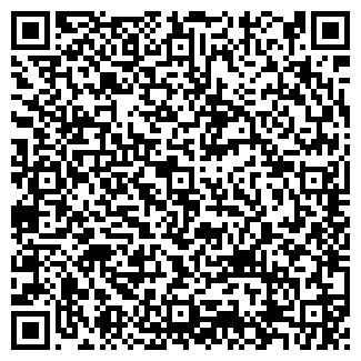 QR-код с контактной информацией организации ВЯТСКИЙ ПЛЕМЕННОЙ ЗАВОД, ООО