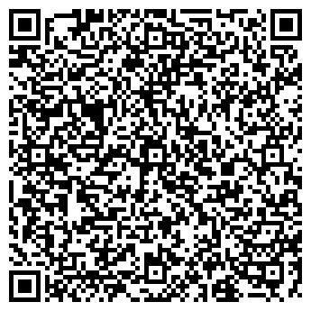 QR-код с контактной информацией организации АЛЬБИОН ТОРГОВЫЙ ДОМ ТОО