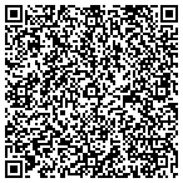 QR-код с контактной информацией организации ЗАВОДСКАЯ КОНЮШНЯ С ИППОДРОМОМ ГОСУДАРСТВЕННАЯ