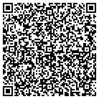 QR-код с контактной информацией организации ШАБАЛИНСКИЙ СЕЛЬХОЗКООПЕРАТИВ
