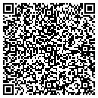 QR-код с контактной информацией организации ООО ЭСКОМ-ВЯТКА