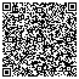 QR-код с контактной информацией организации ВЯТСКИЙ ЛЕН