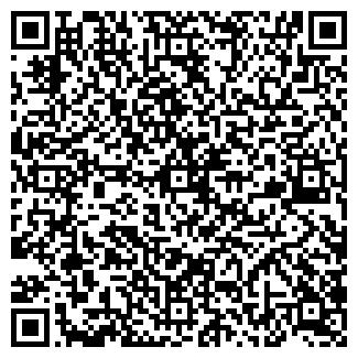 QR-код с контактной информацией организации ЯГОДНОЕ