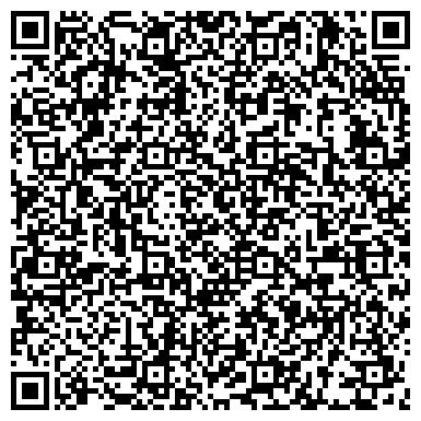 """QR-код с контактной информацией организации ООО """"Деловые Линии"""" Нефтекамск"""