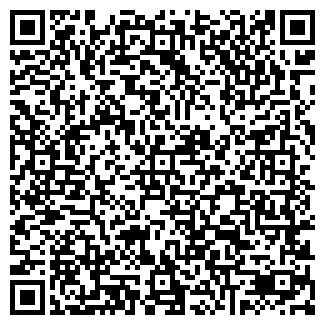 QR-код с контактной информацией организации ЗЕВС-ПЛЮС, ООО