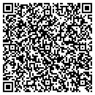 QR-код с контактной информацией организации КИРОВ-ЭТИМ ПО