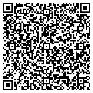QR-код с контактной информацией организации РУССКОЕ СХП, ЗАО
