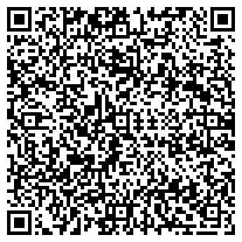 QR-код с контактной информацией организации АЛЬЯНС ТОО ФИРМА
