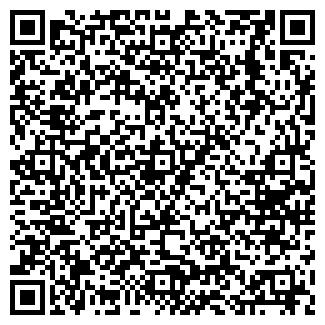 QR-код с контактной информацией организации ООО Прана Платинум