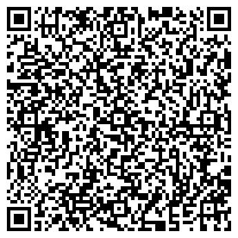 QR-код с контактной информацией организации АО Фаленский газовый участок