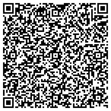QR-код с контактной информацией организации Мурыгинский газовый участок