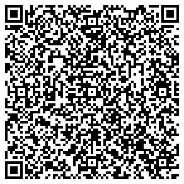 QR-код с контактной информацией организации Оричевский газовый участок в пос Торфяной