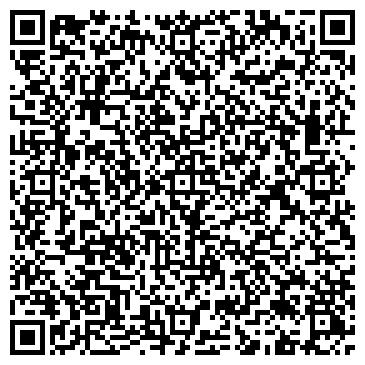 QR-код с контактной информацией организации Адвокат Лебедева Т.С.
