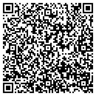 QR-код с контактной информацией организации СВЕТ, МУП