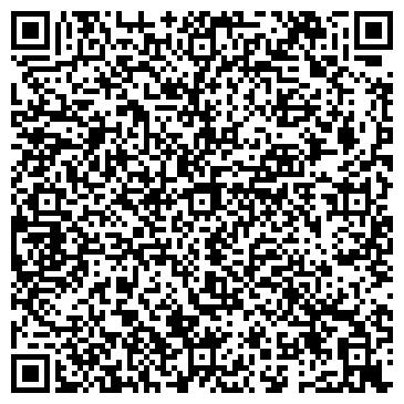 """QR-код с контактной информацией организации Такси """"Москва Сити"""""""