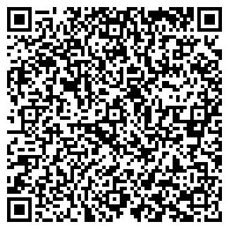 QR-код с контактной информацией организации АМАНАТ ТОО