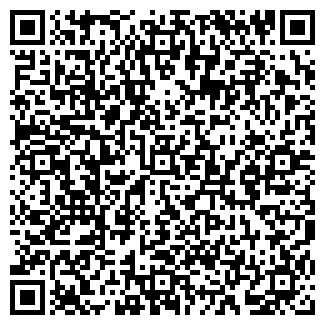 QR-код с контактной информацией организации ОАО КИРОВВОДОКАНАЛ